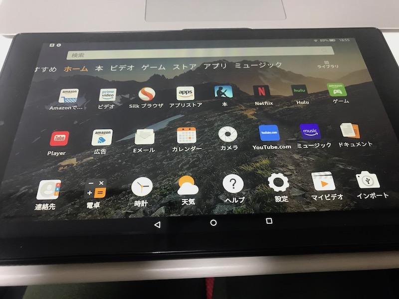 【AmazonのFire HD10タブレット詳細