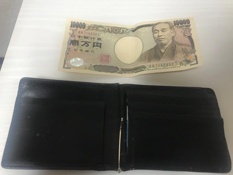 まずはお財布とお札を開きます