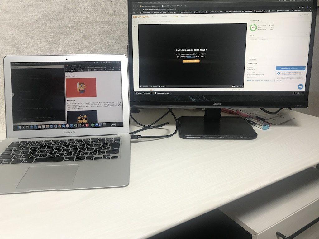 iiyamaモニターディスプレイとMacBook Airの大きさ比較