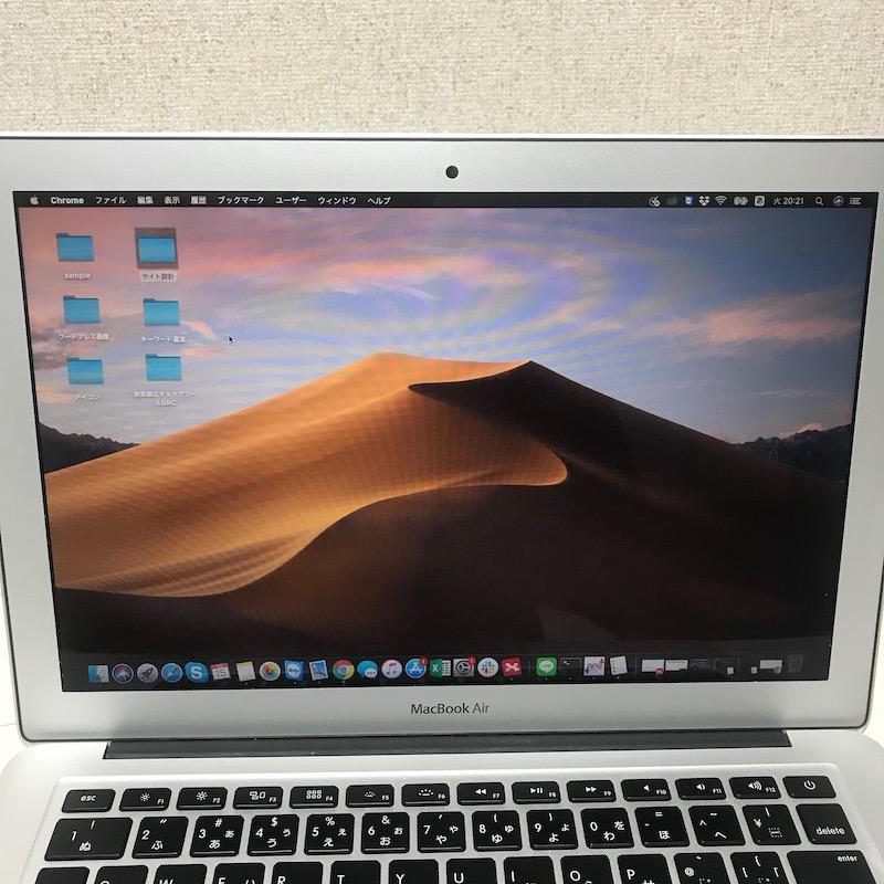 MacBook Air13インチの電源を入れた画面