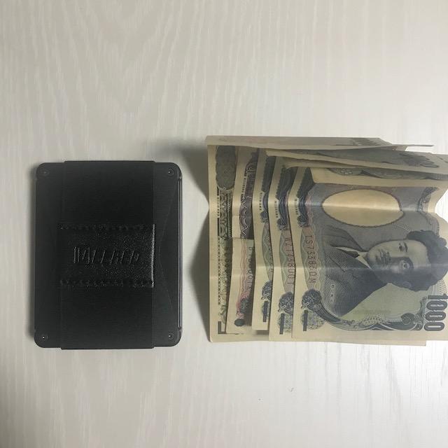 Veered Wallet カードにお金を挟む前