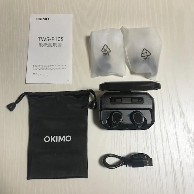OKIMO ワイヤレスイヤホンの付属品
