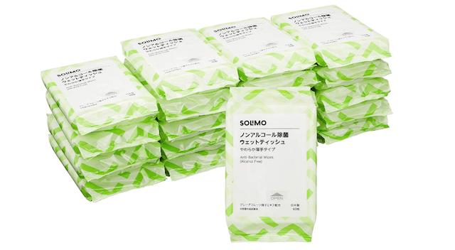 SOLIMO ノンアルコール 除菌 ウェットティッシュ