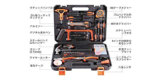 ツールキット AiMis 82点 精密ツール ホームツールセット 工具セット