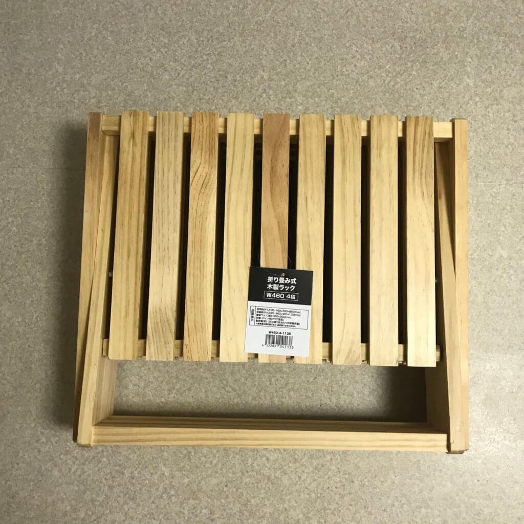 コーナン折り畳み式木製4段ラック